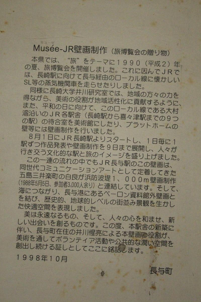 f:id:shinano381:20200404144813j:plain