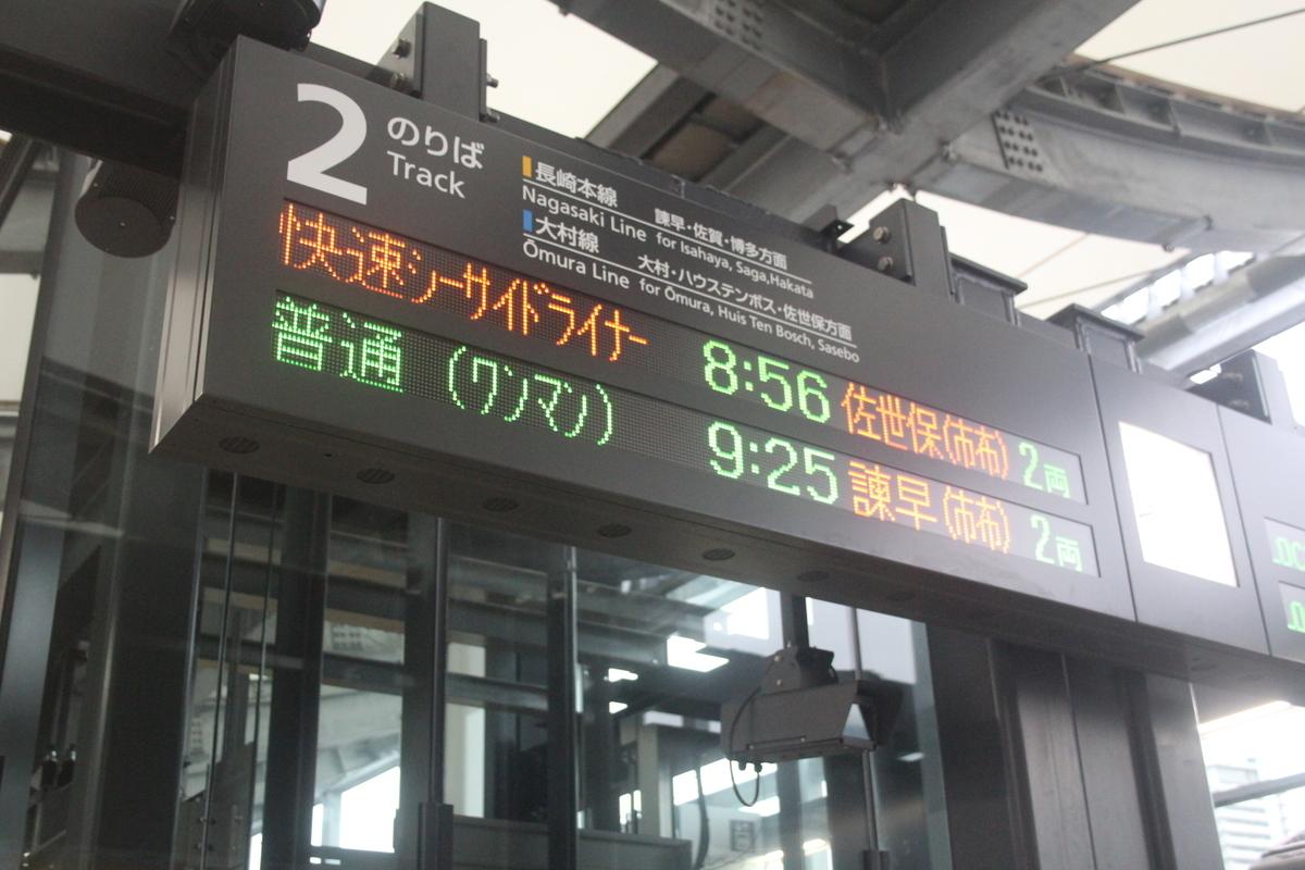 f:id:shinano381:20200415214606j:plain