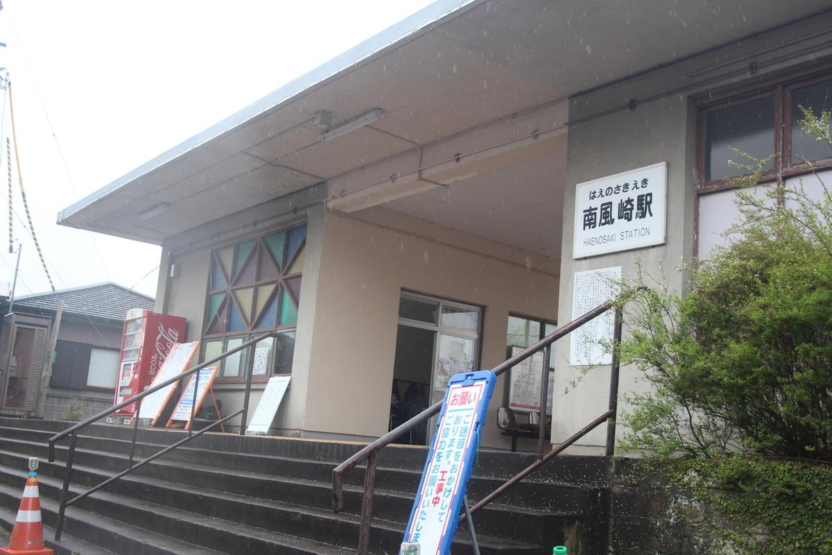 f:id:shinano381:20200415225010j:plain