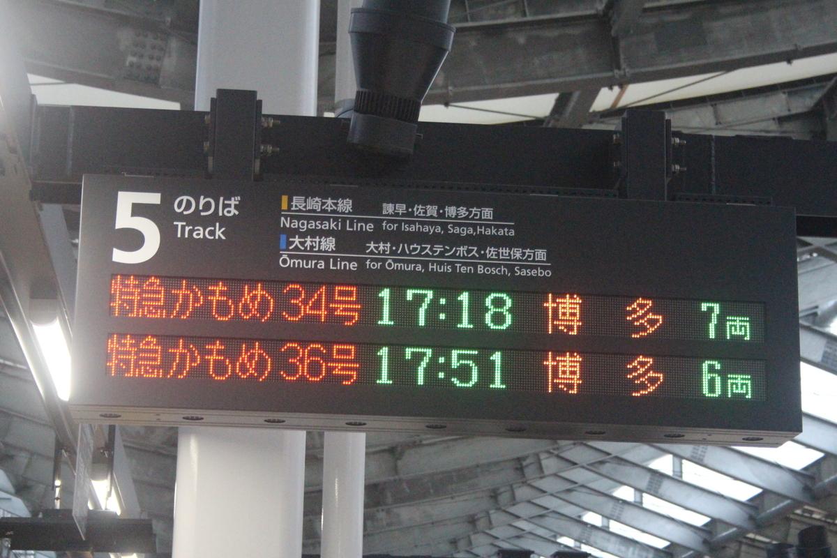 f:id:shinano381:20200420150433j:plain