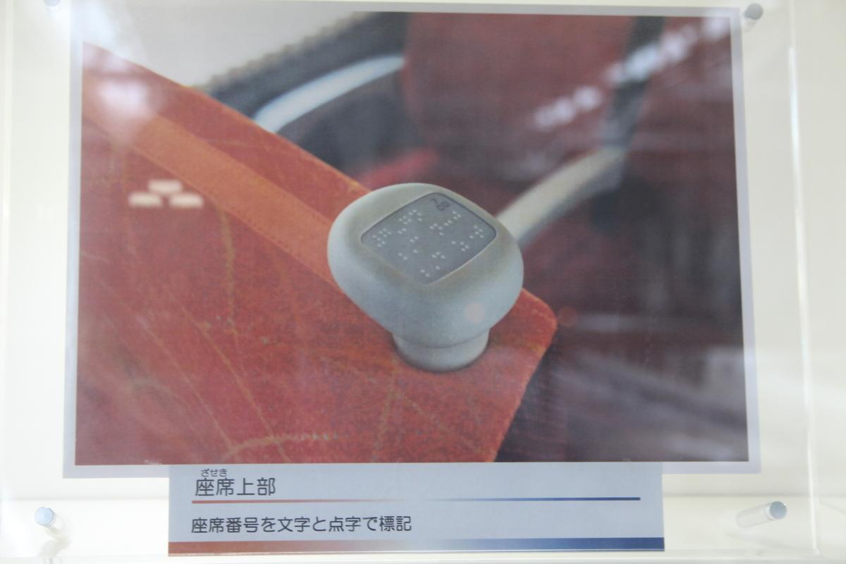 f:id:shinano381:20200605155923j:plain