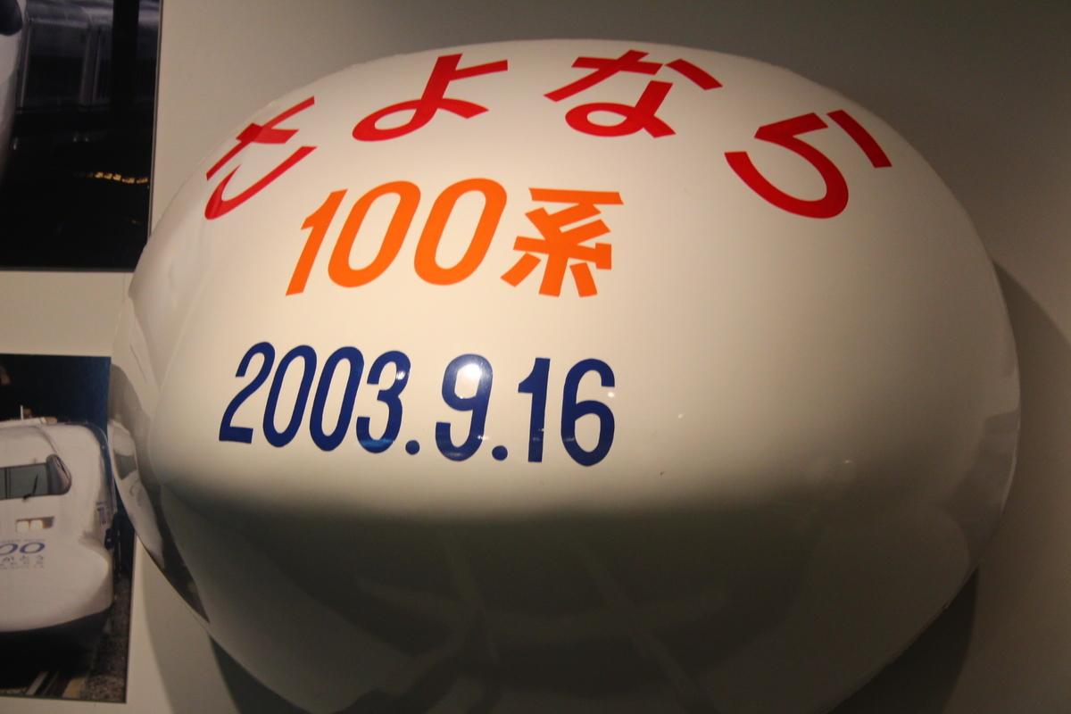 f:id:shinano381:20200606140328j:plain