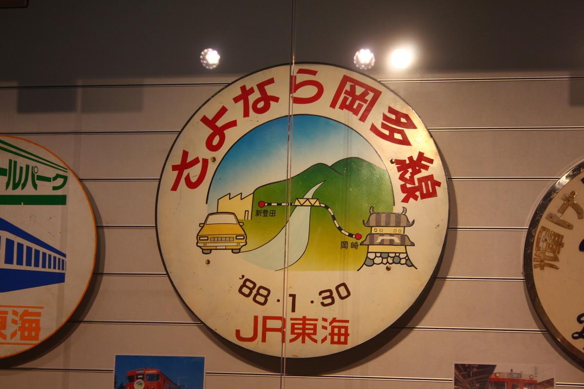 f:id:shinano381:20200606140452j:plain