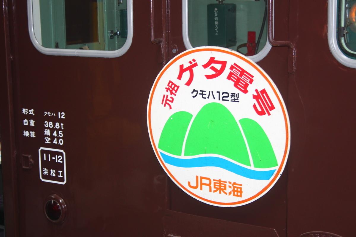 f:id:shinano381:20200606165403j:plain