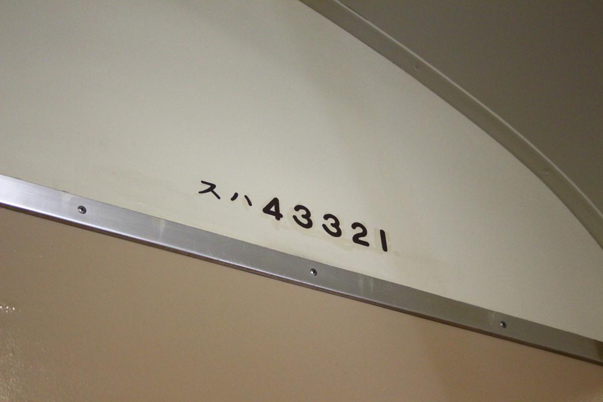 f:id:shinano381:20200606170639j:plain