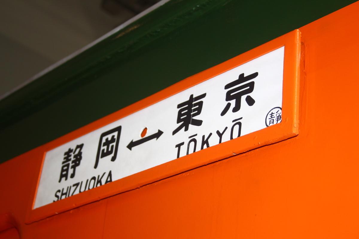 f:id:shinano381:20200606171809j:plain