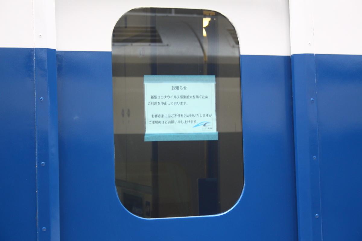 f:id:shinano381:20200606172554j:plain