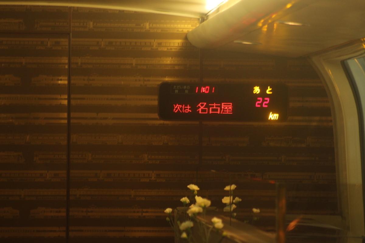 f:id:shinano381:20200606175937j:plain