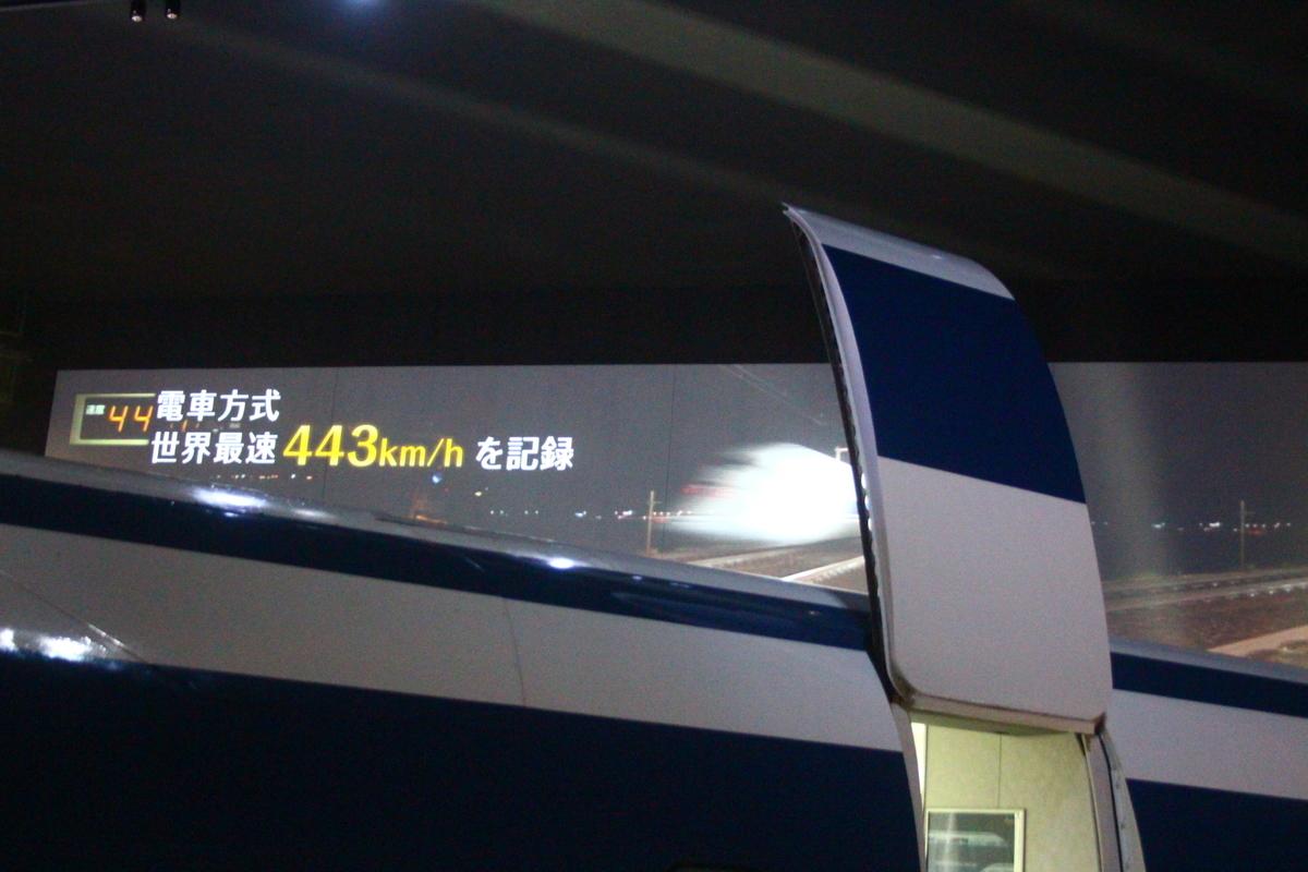 f:id:shinano381:20200606180741j:plain