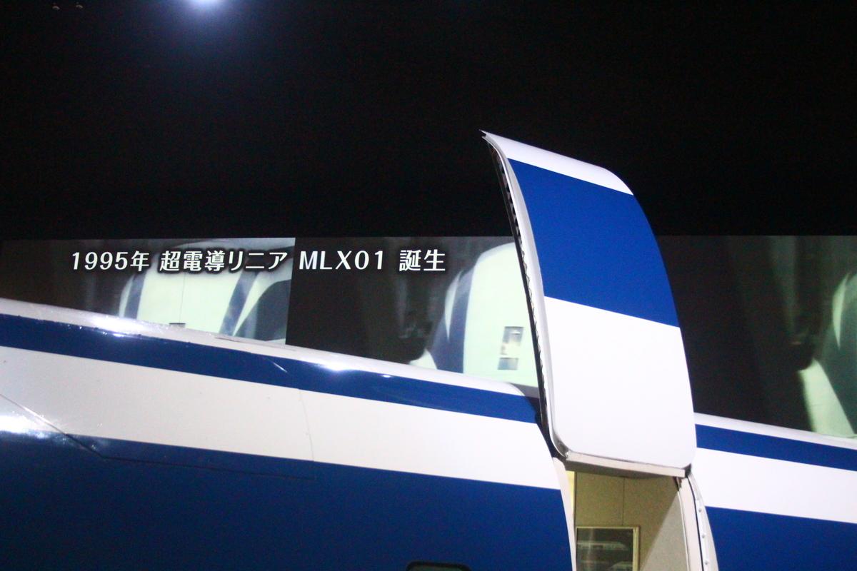 f:id:shinano381:20200606180844j:plain