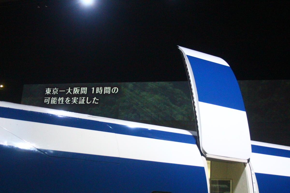 f:id:shinano381:20200606180906j:plain