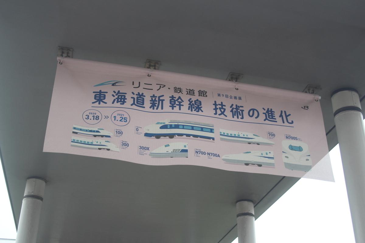 f:id:shinano381:20200606182014j:plain