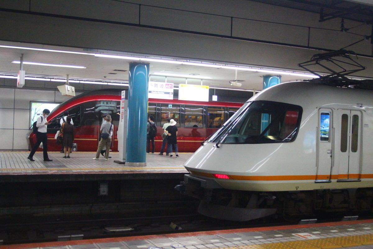 f:id:shinano381:20200617163749j:plain