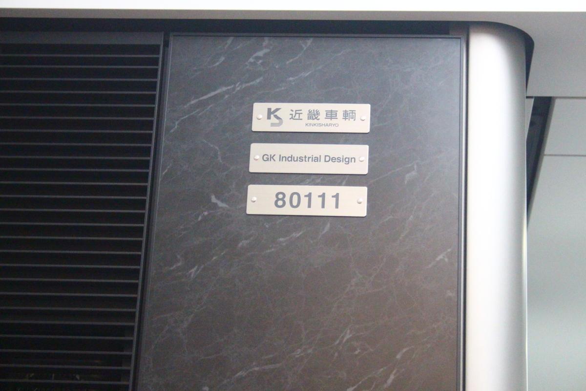 f:id:shinano381:20200617165340j:plain