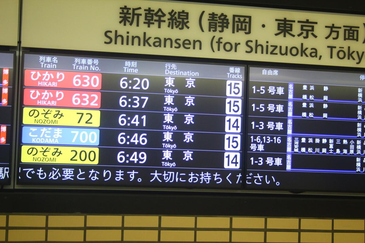 f:id:shinano381:20200704152616j:plain