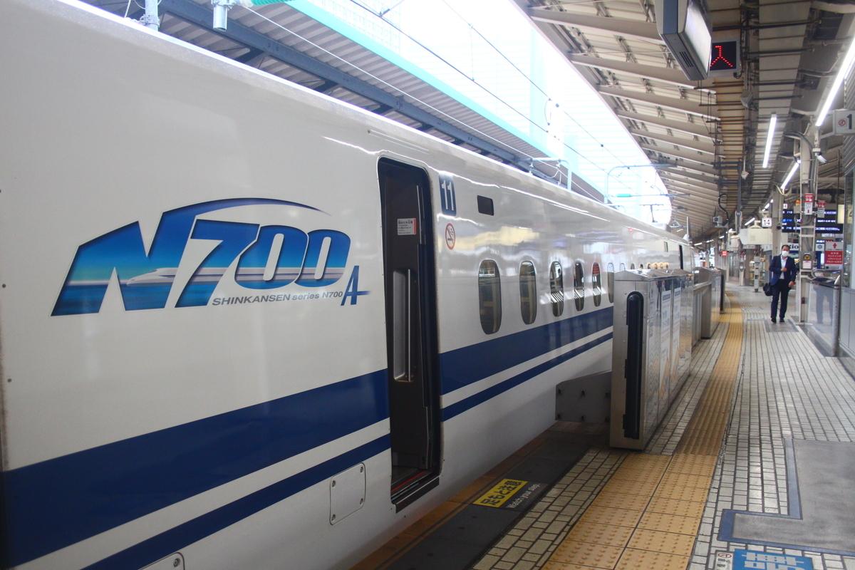 f:id:shinano381:20200706150130j:plain