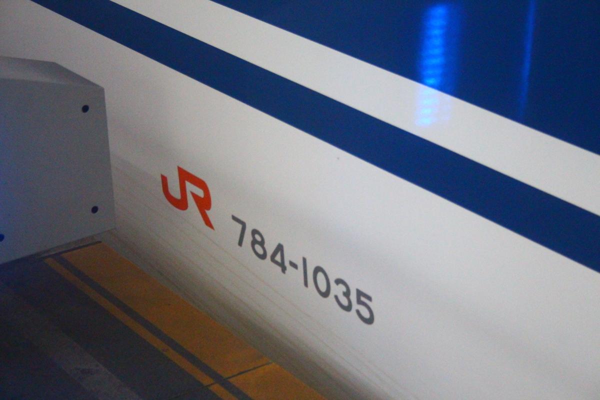 f:id:shinano381:20200706154516j:plain