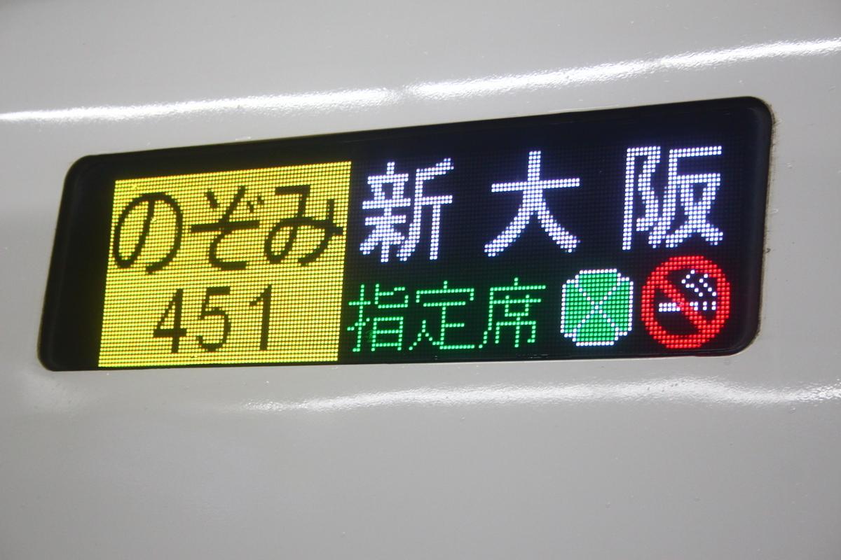 f:id:shinano381:20200706161349j:plain