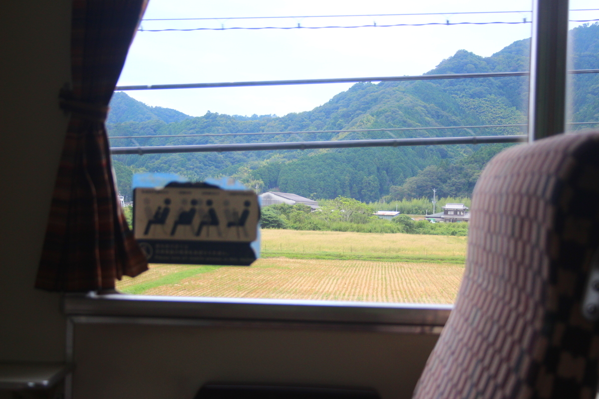 f:id:shinano381:20201024113502j:plain