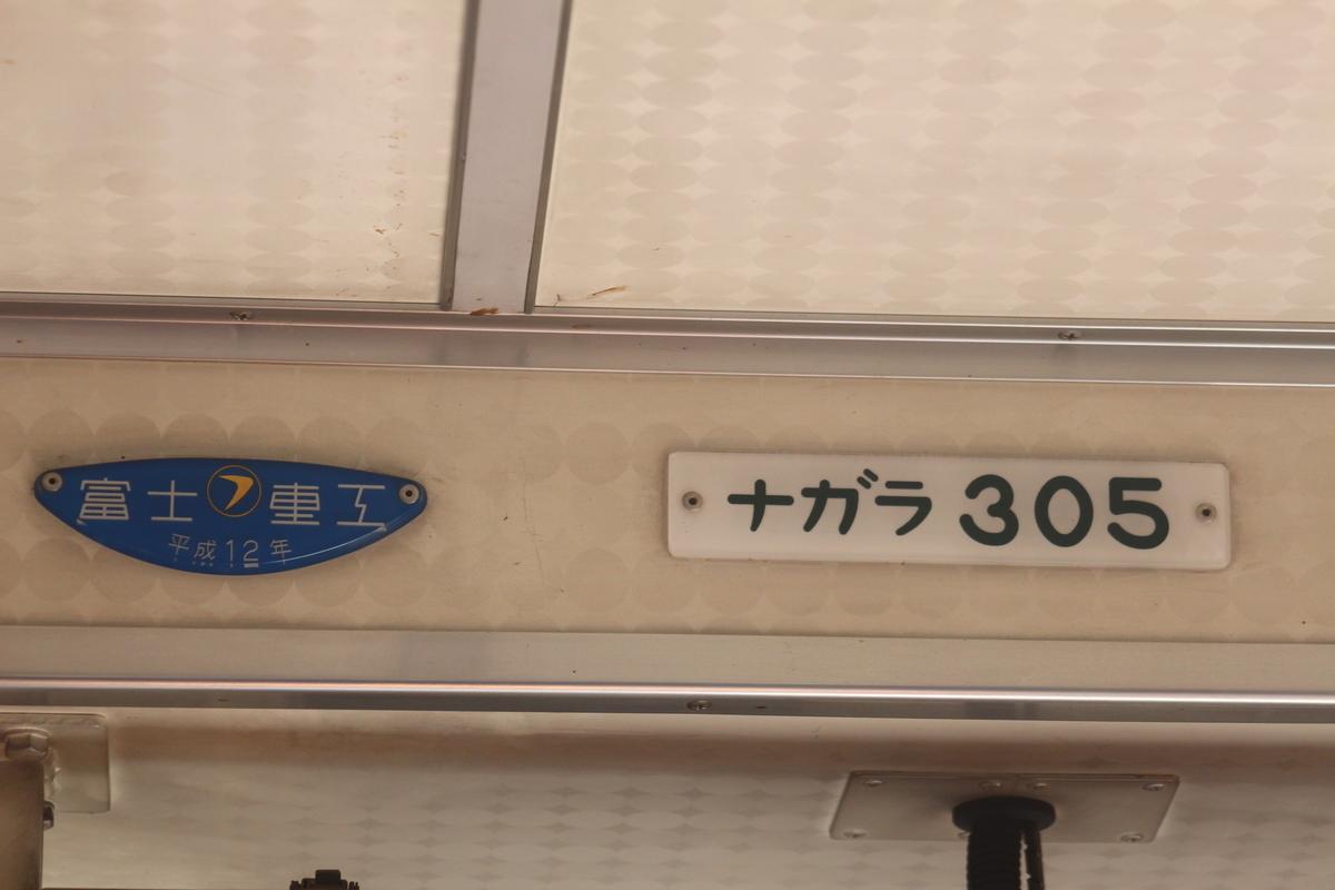f:id:shinano381:20210321095123j:plain