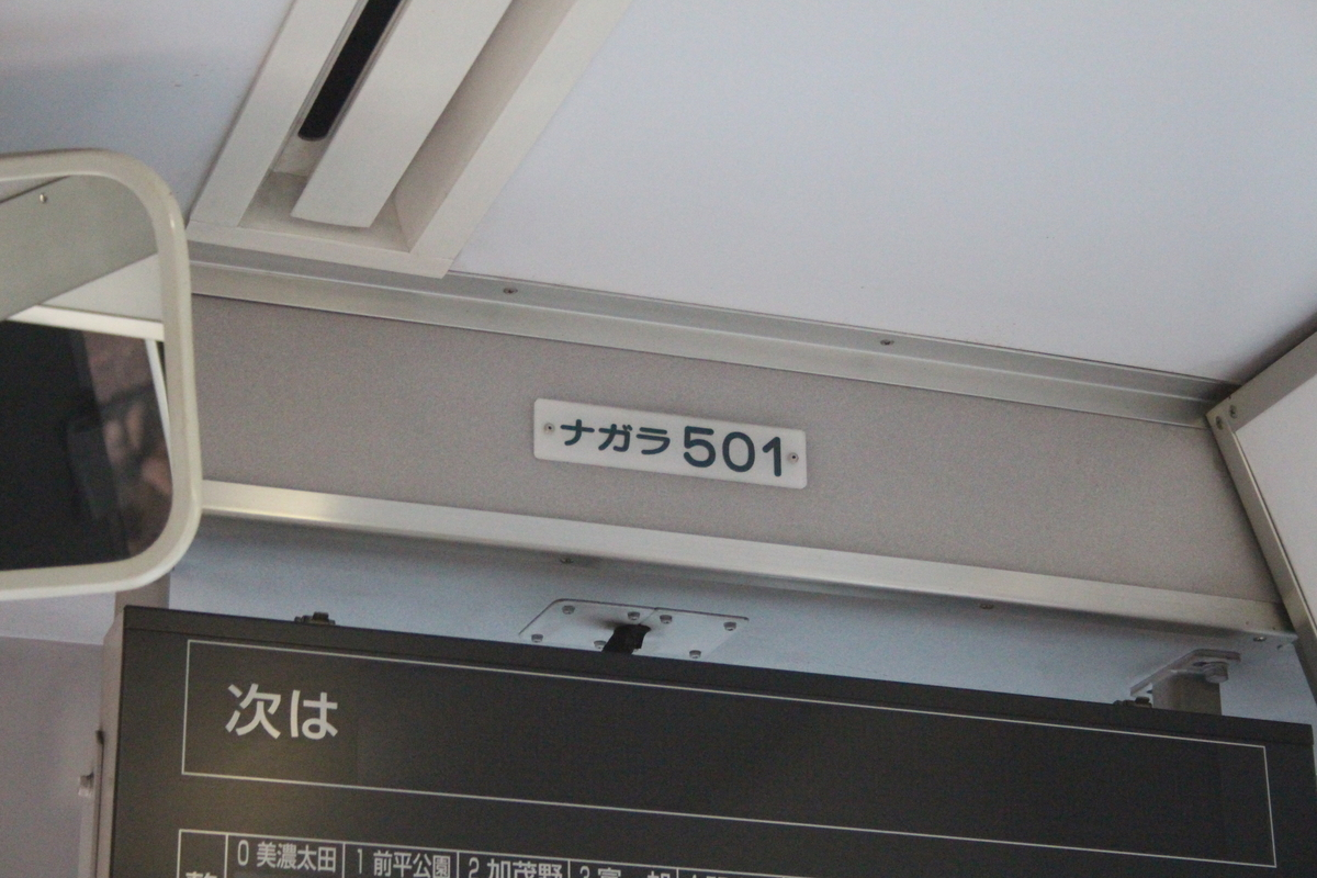 f:id:shinano381:20210321105949j:plain