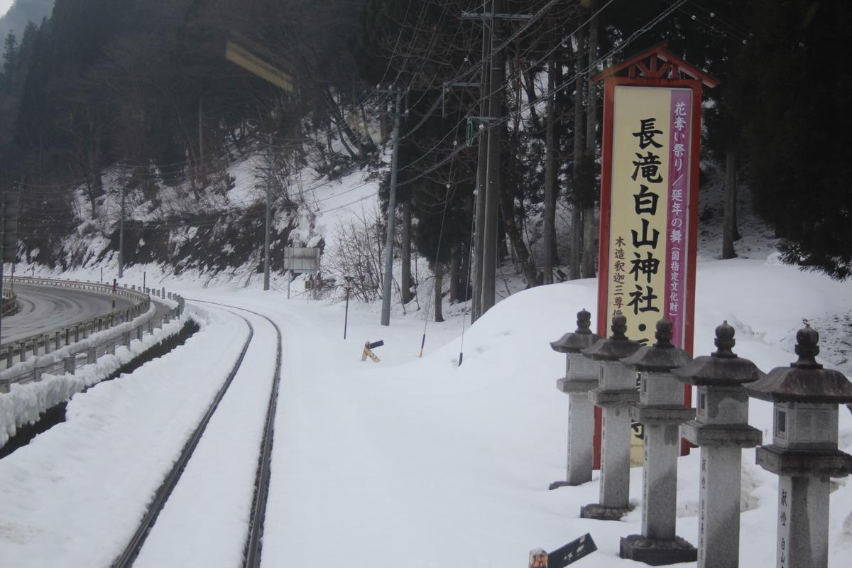 f:id:shinano381:20210321110632j:plain