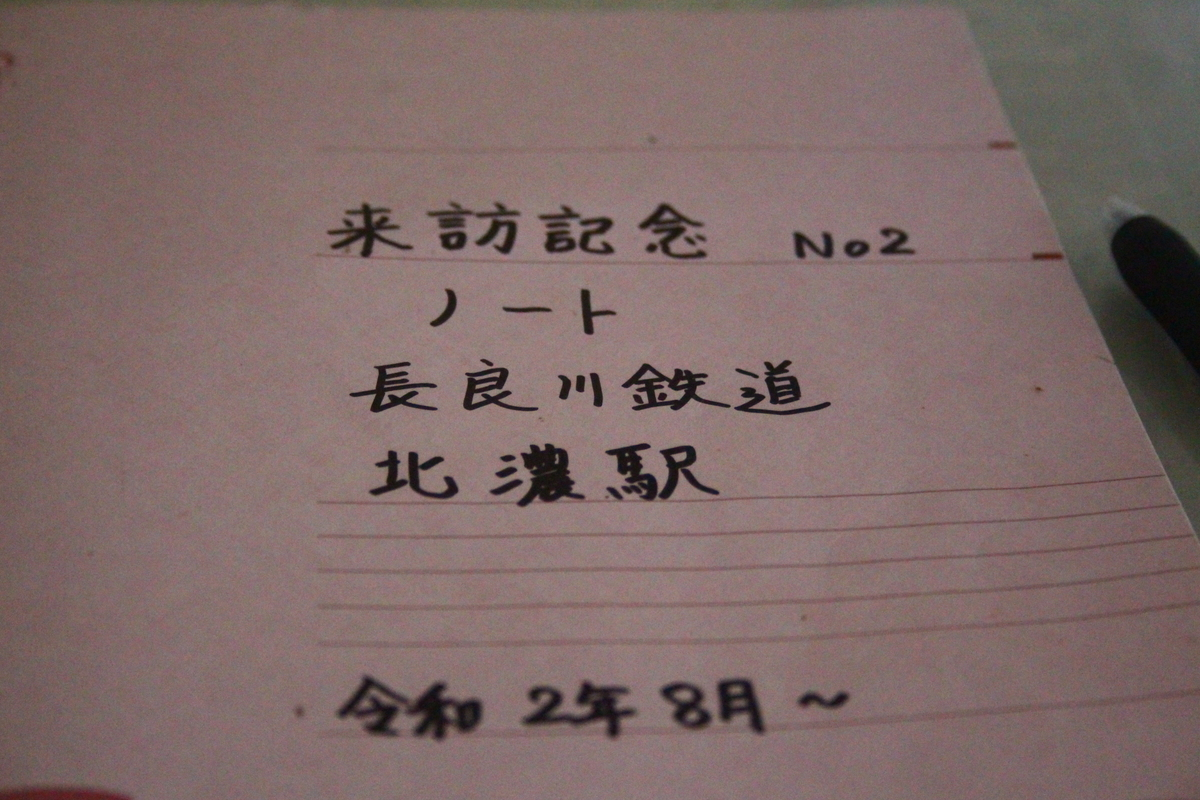 f:id:shinano381:20210329074334j:plain
