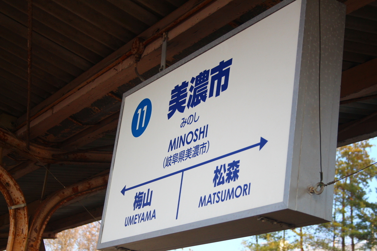f:id:shinano381:20210329075529j:plain