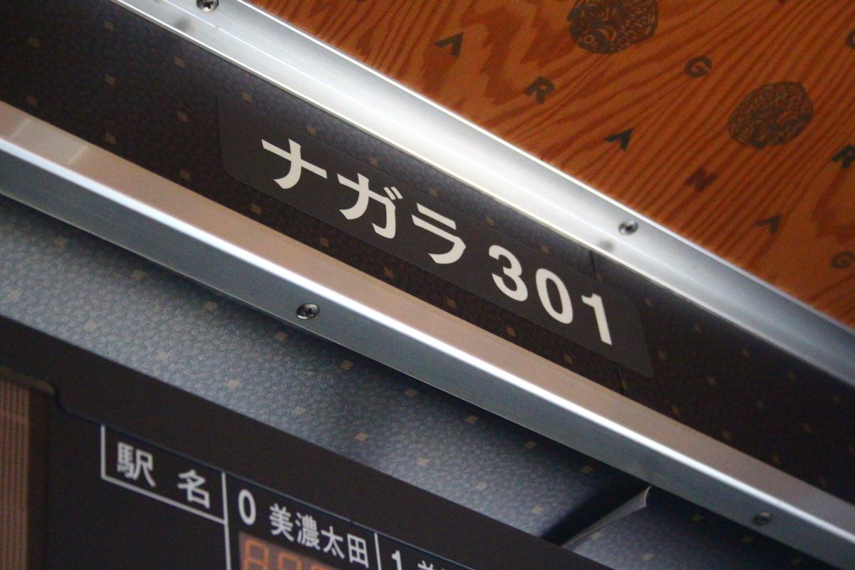 f:id:shinano381:20210405080225j:plain