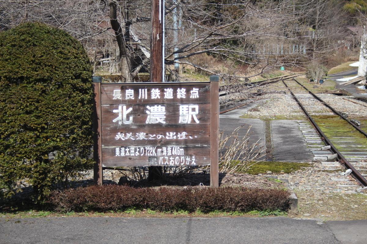 f:id:shinano381:20210405080305j:plain