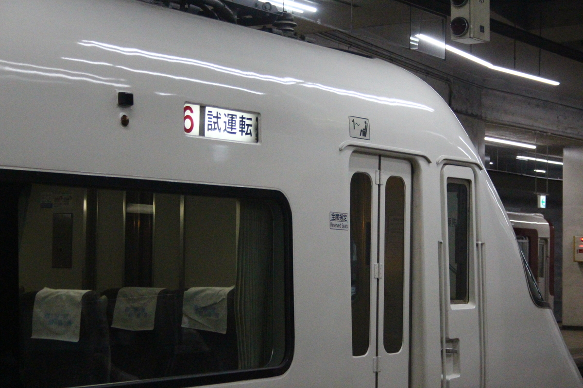 f:id:shinano381:20210428071630j:plain