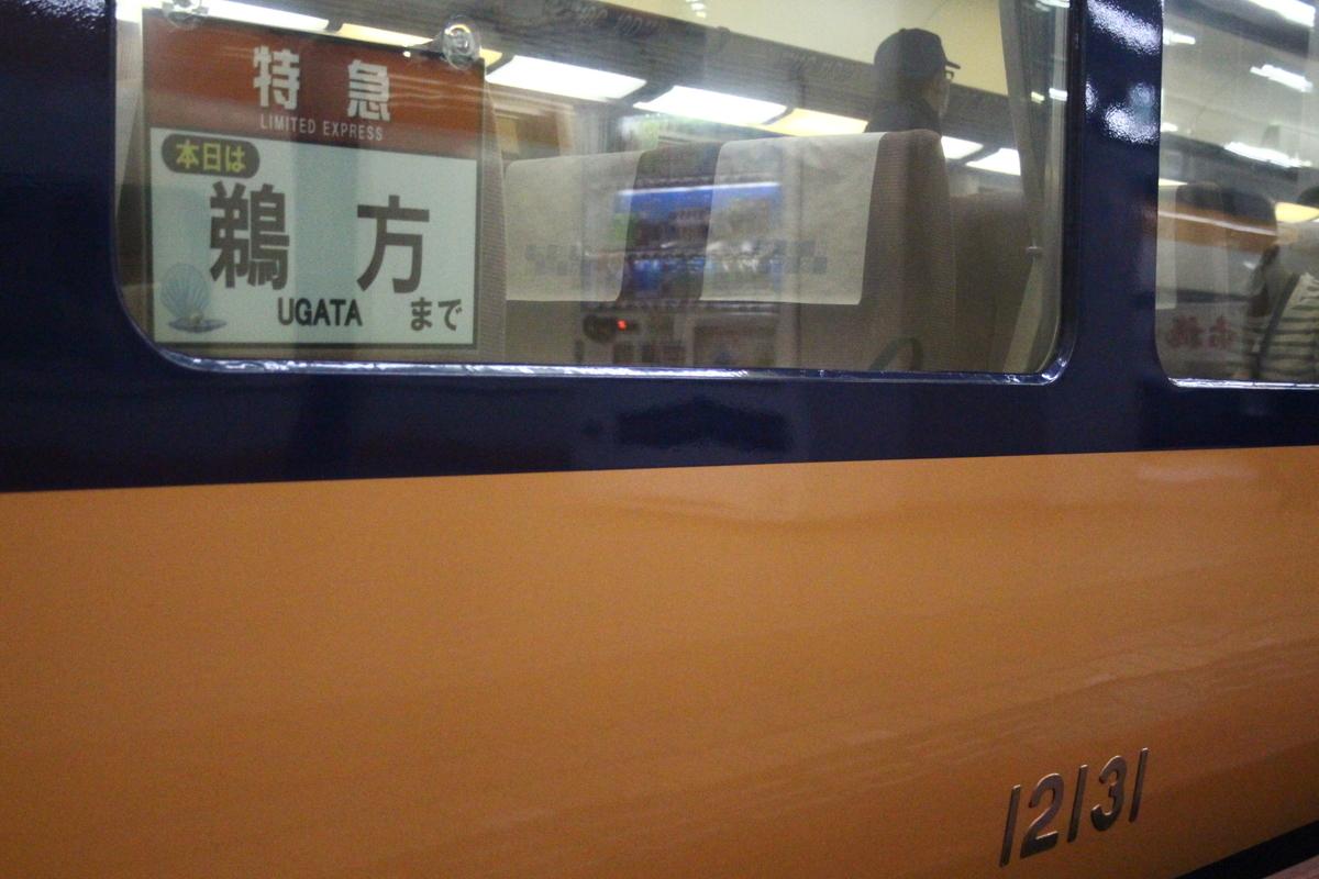 f:id:shinano381:20210428073058j:plain