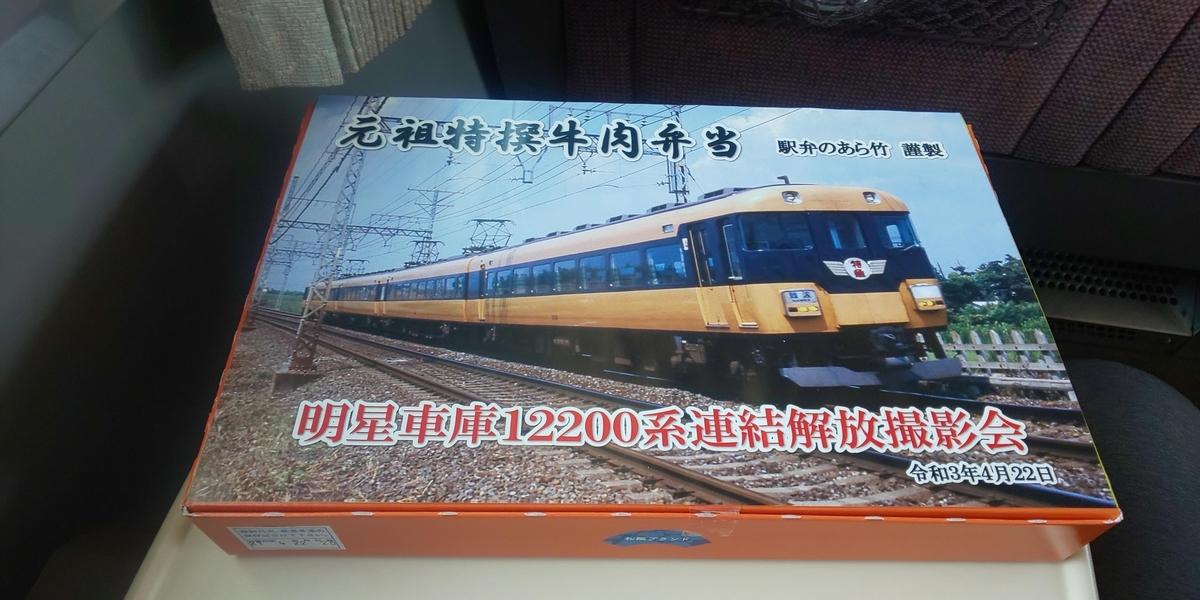 f:id:shinano381:20210429063038j:plain