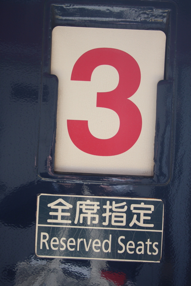 f:id:shinano381:20210429070519j:plain
