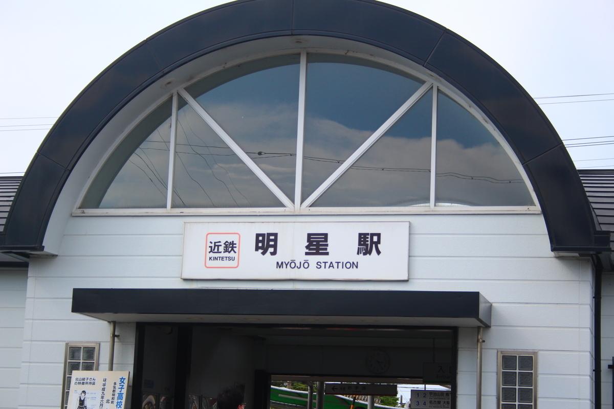 f:id:shinano381:20210429074748j:plain