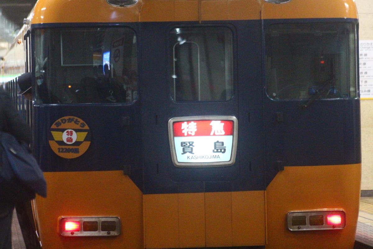f:id:shinano381:20210430070135j:plain