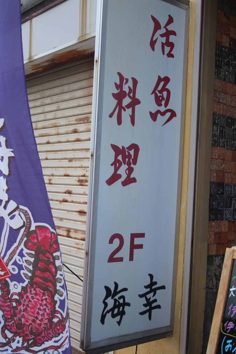 f:id:shinano381:20210430073924j:plain