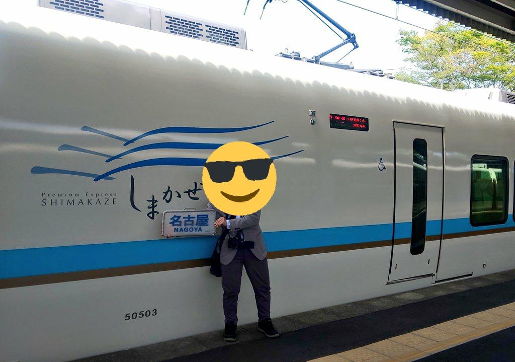 f:id:shinano381:20210430075011j:plain