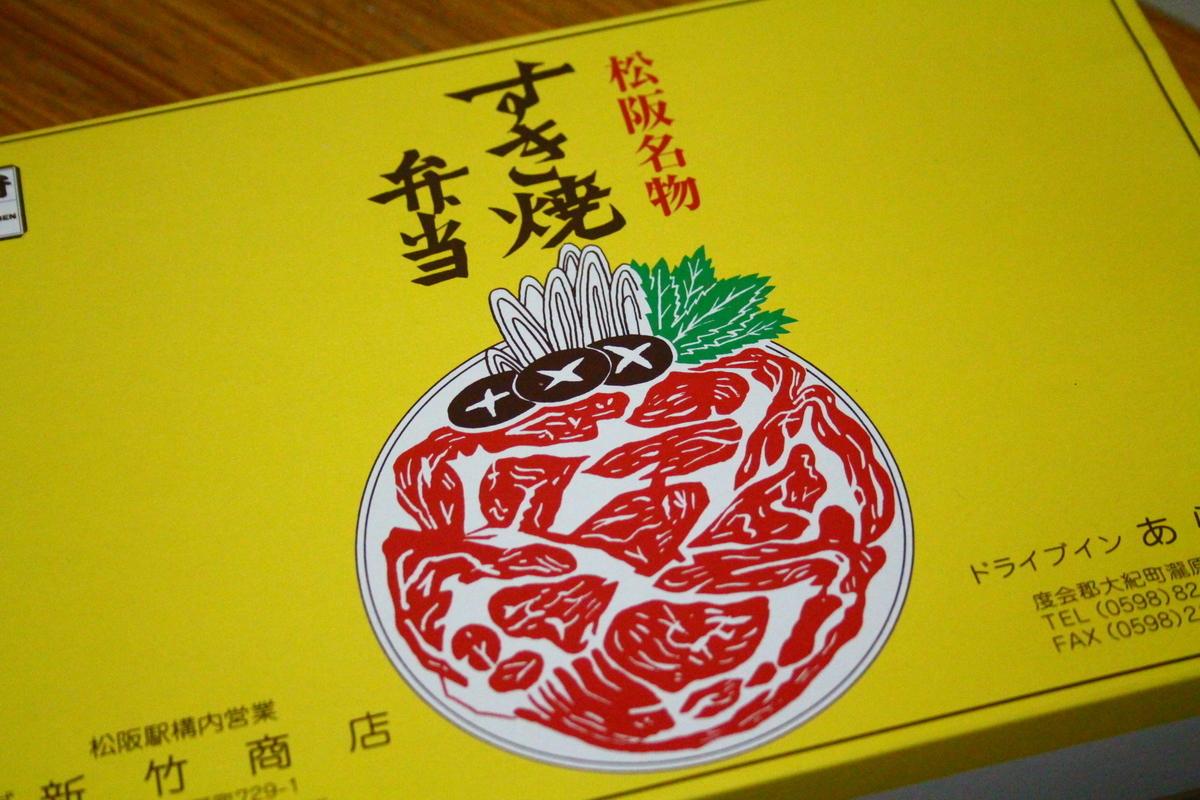 f:id:shinano381:20210501020202j:plain