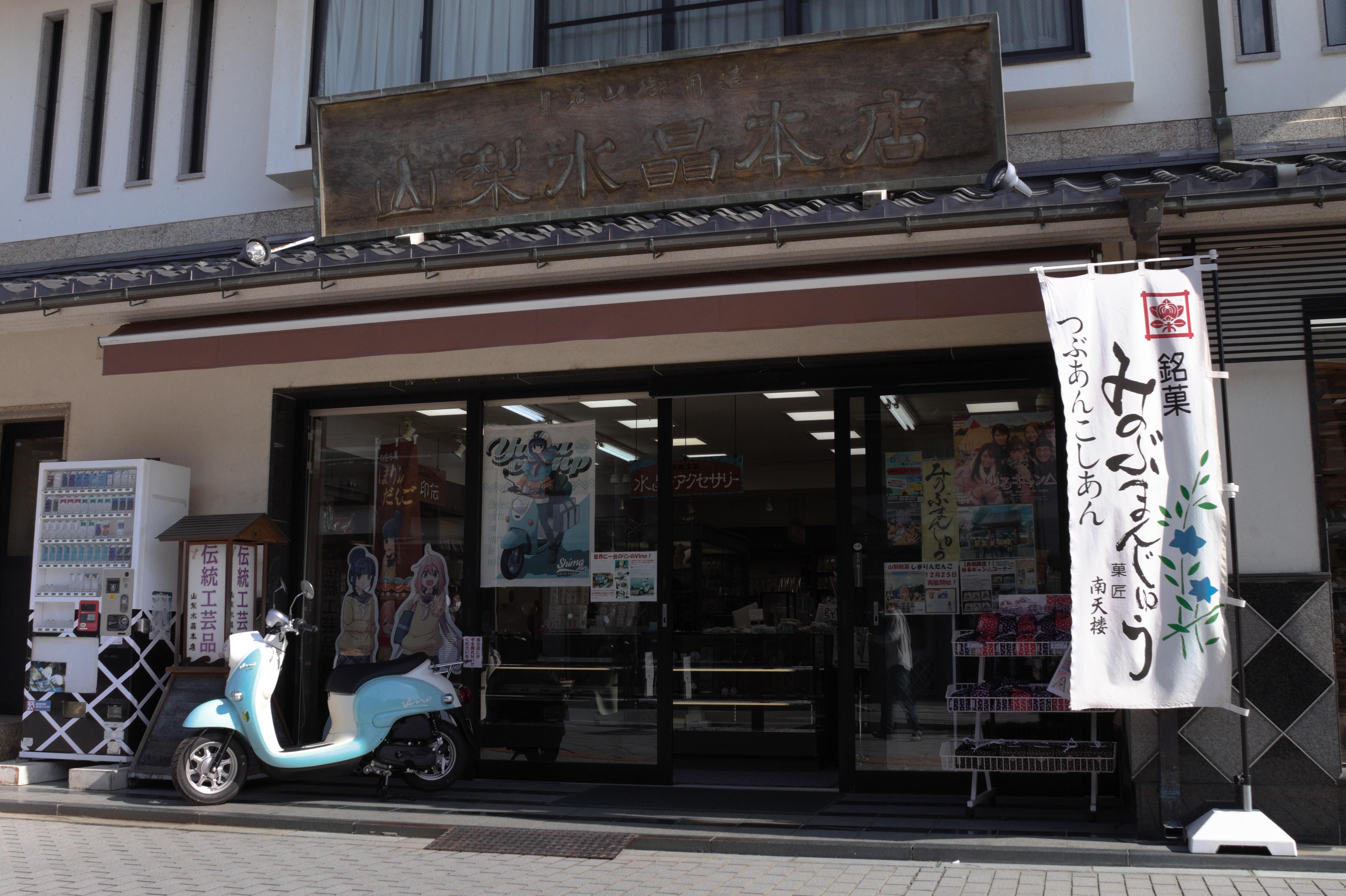 f:id:shinanoarai64:20210214162039j:plain