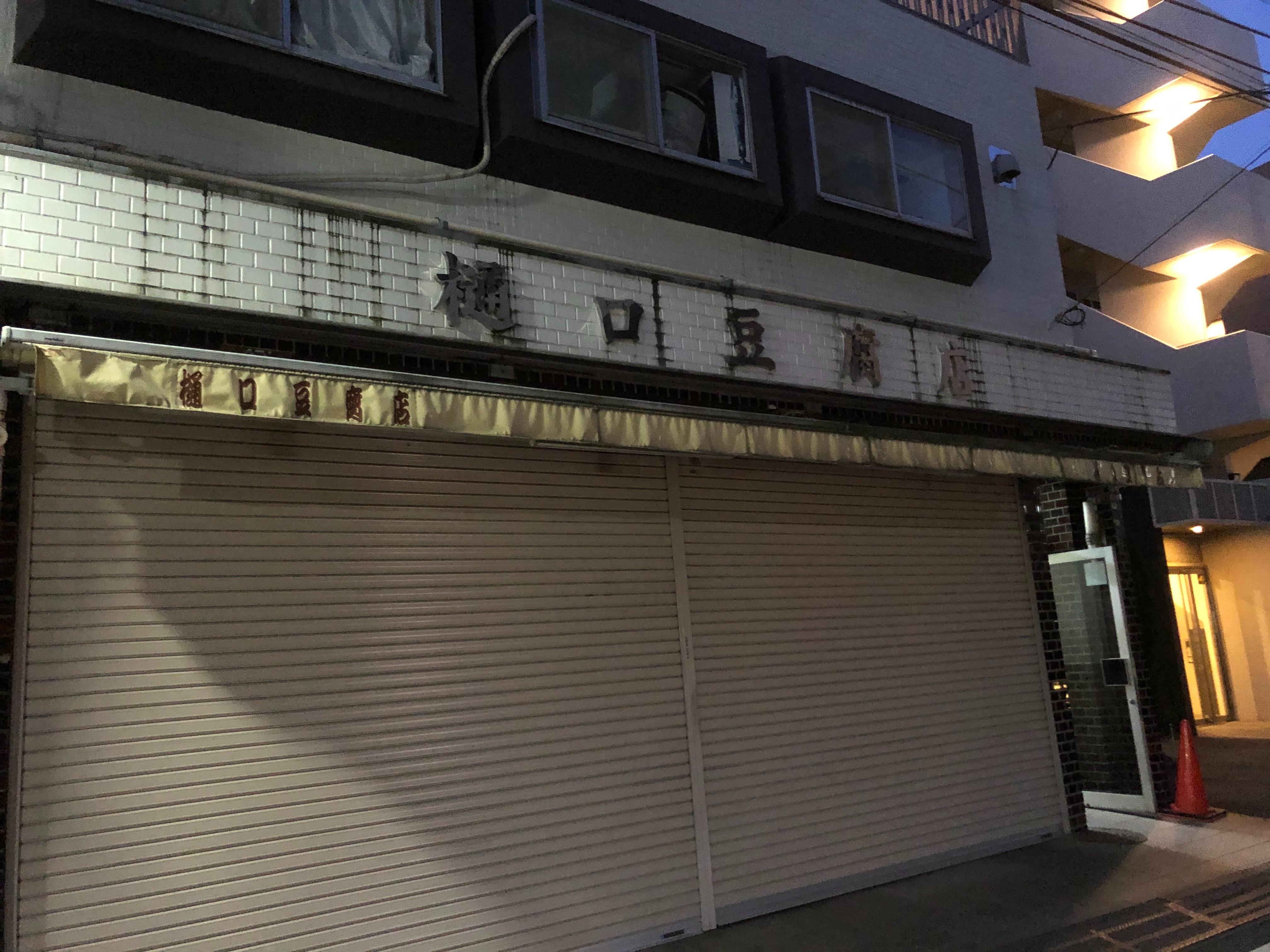 f:id:shinanoarai64:20210214162224j:plain