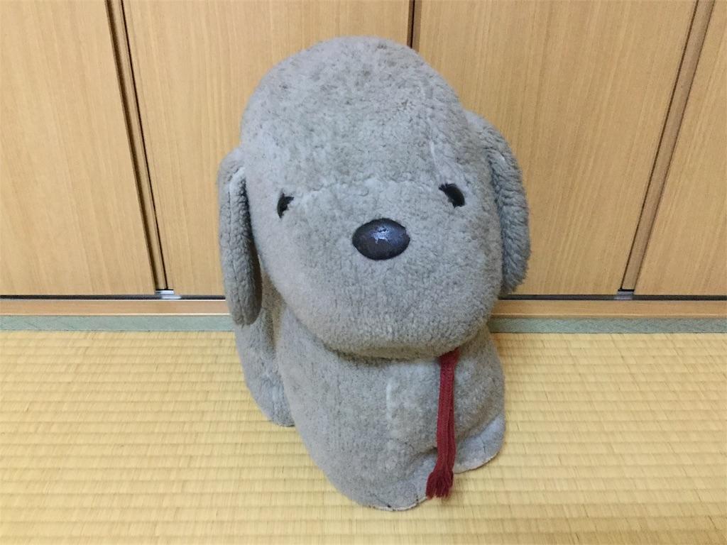 f:id:shinayakaniikiru:20180105133655j:image