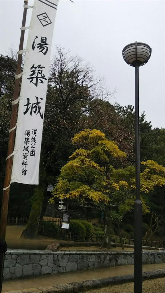 f:id:shinayakaniikiru:20180119203541j:image