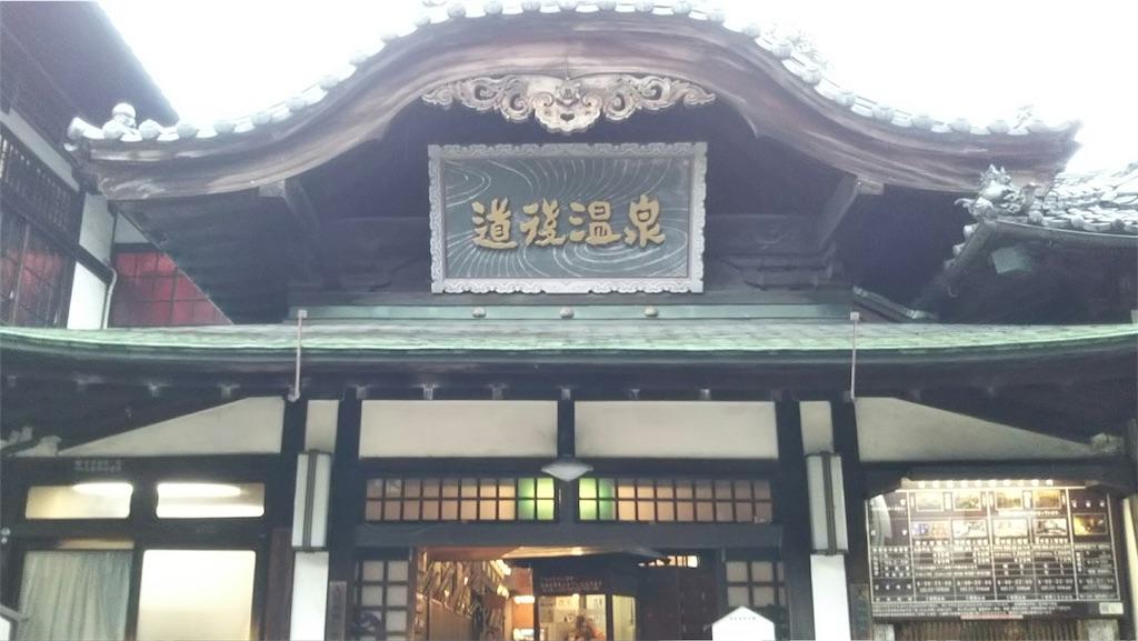 f:id:shinayakaniikiru:20180119203711j:image