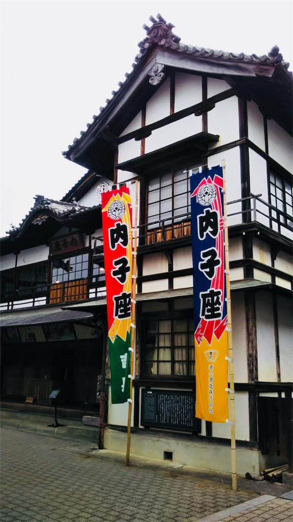 f:id:shinayakaniikiru:20180127191728j:image