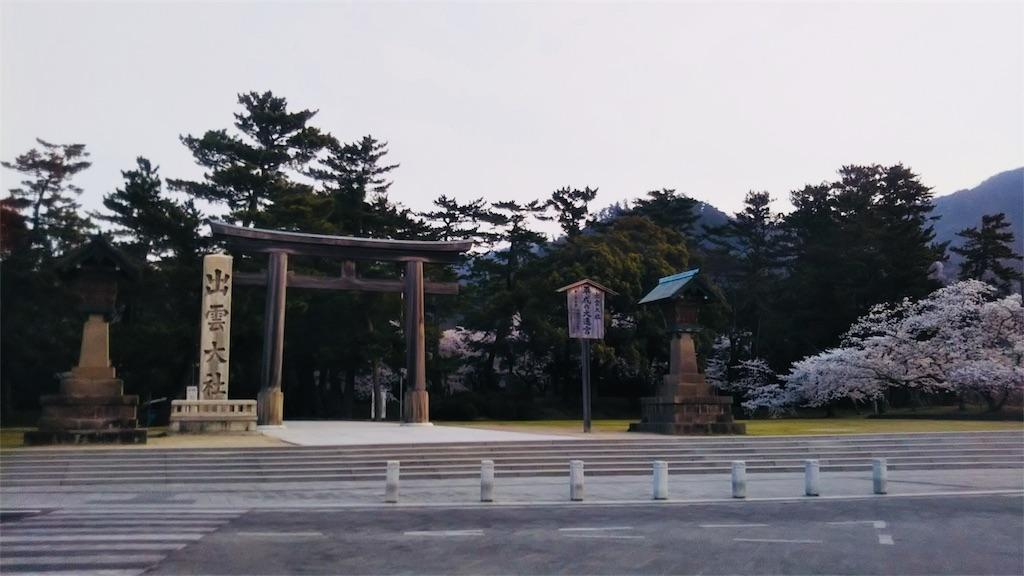 f:id:shinayakaniikiru:20180405103150j:image