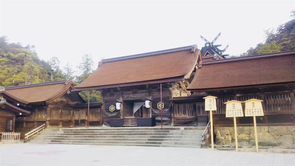 f:id:shinayakaniikiru:20180405103528j:image