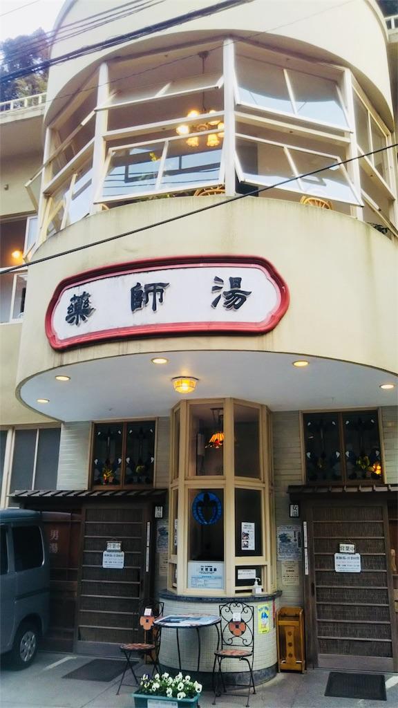 f:id:shinayakaniikiru:20180407153457j:image