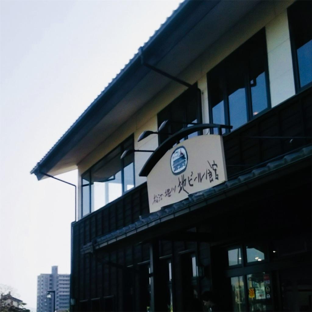 f:id:shinayakaniikiru:20180411214941j:image
