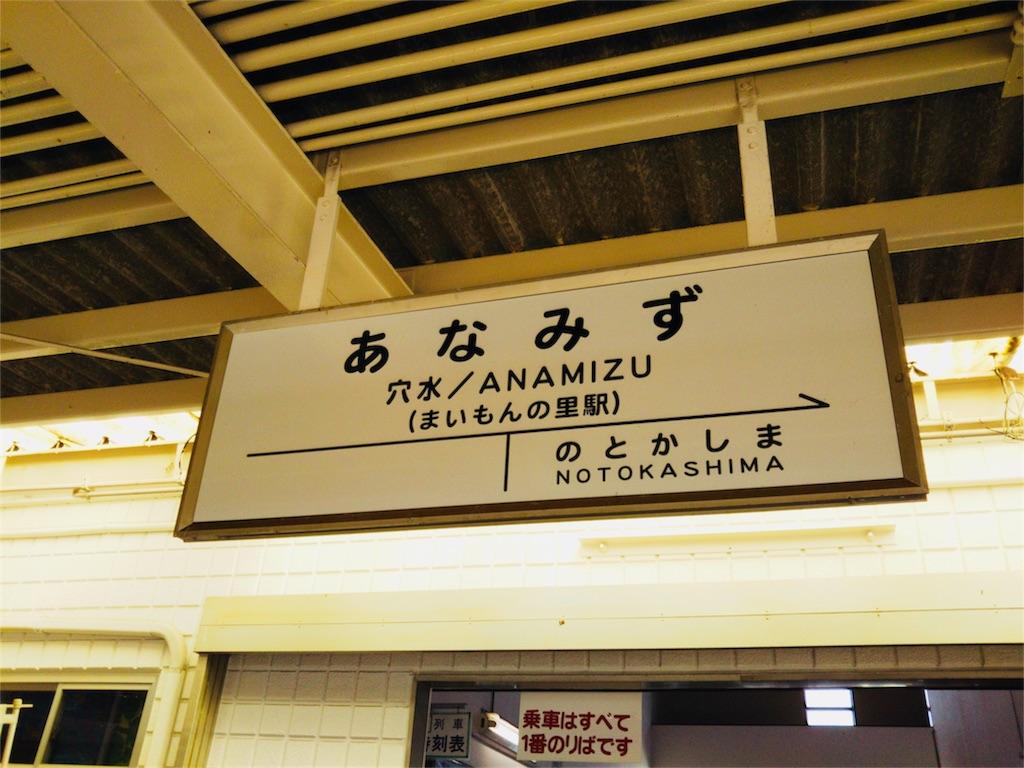 f:id:shinayakaniikiru:20181022120443j:image